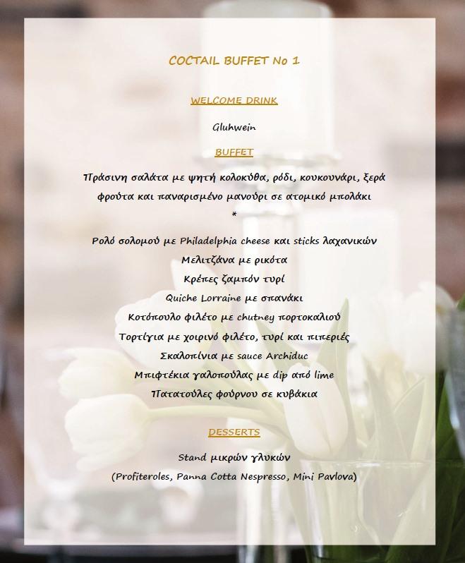 Coctail Buffet 1